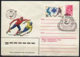 USSR 1980  FDC World Cup Ball Hockey - Hockey (sur Glace)