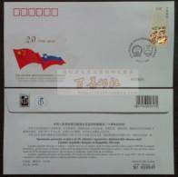 PFTN.WJ2012-19 CHINA-SLOVENIA DIPLOMATIC COMM.COVER - 1949 - ... Repubblica Popolare