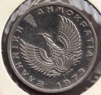 GRECE 20 DRACHMAI 1973  ATHENA - Grecia