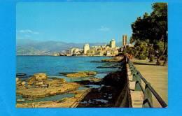 BEIRUT :la Promenade - Líbano