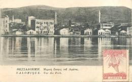 SALONIQUE - VUE DU PORT - Grèce