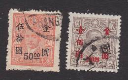 China, Scott #876, 880, Used, Dr. Sun Yat-sen Surcharged, Issued 1948 - China