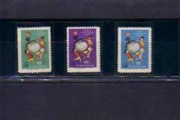 1958 TURKEY 6TH WORLD CHILDREN DAY MNH ** - 1921-... République