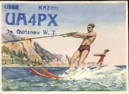 QSL -  Kaart - Amateur Radio USSR - Kazan - Gothenburg 1961 - Cartes QSL