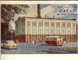 QSL -  Kaart - Amateur Radio USSR - Rostov An Don - 1960 - Cartes QSL