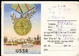 QSL -  Kaart - Amateur Radio USSR - Moscow -1958 - Cartes QSL