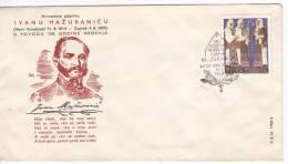 1039. Yugoslavia, 1964, Ivan Mazuranic, Bookman, Cover - Briefe U. Dokumente