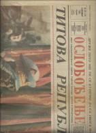 BOSNIA NEWSPAPERS OSLOBODJENJE 1980 ,G - Livres, BD, Revues