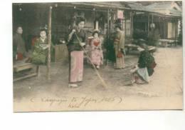 Ab - Belle Cpa Japon (femmes Japonaises Passant Le Balai)  Envoyée De Kobe - Kobe