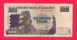 ZIMBABWE 1995 Used (good) Banknote   100 Dollar - Zimbabwe