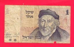 ISRAEL 1978,  Used  Banknote   1 Sheqel Km43 (little Torn) - Israël