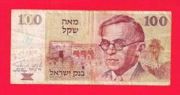 ISRAEL 1979,  Nicely Used Banknote   100 Sheqalim Km47 - Israël