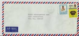 =BRUNEII  FLUGPOST 1988 - Brunei (1984-...)