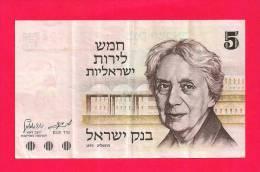 ISRAEL 1973,  Nicely Used  Banknote   5 Linot (folded) Km38 - Israël