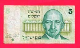 ISRAEL 1978,  Used  Banknote   5 Sheqelim Km44 - Israël