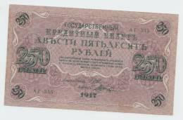 Russia 250 Rubles 1917 AUNC CRISP P 36 - Russland