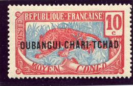 Oubangui, Yvert 5a, MNH