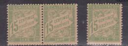 N° 30 15c Vert-Jaune Rare, Type Duval 1881/1892 - 1859-1955 Nuovi