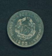 ROMANIA  -  1966  1 Leu  Circulated As Scan - Romania