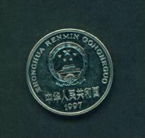CHINA  -  1997  1 Yuan  Circulated As Scan - China