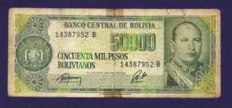 BOLIVIA 1984,  Banknote  ,Used GOOD , 50.000 Pesos ,  Km170, Torned And Sellotaped - Bolivië