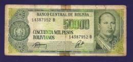 BOLIVIA 1984,  Banknote  ,Used GOOD , 50.000 Pesos ,  Km170, Torned And Sellotaped - Bolivia