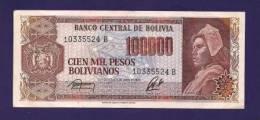 BOLIVIA 1984,  Banknote  ,UNC , 100.000 Pesos Bolivianos,  Km171, - Bolivia