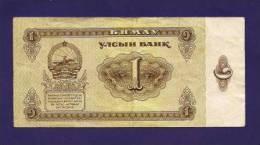 MONGOLIA 1983 ,  Banknote  ,Used VF, 1 Tugrik Km 35 - Mongolië