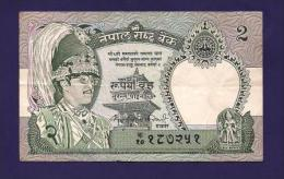 Nepal  1981 ,  Banknote, Used VF 2 Rupees Km 29a - Nepal