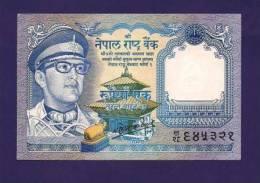 Nepal  ,  Banknote, UNC, 1 Rupee - Nepal