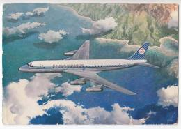 TRANSPORT AIRPLANES KLM´S DOUGLAS DC-8 INTERCONTINENTAL JET ROYAL DUTCH AIRLINES DENMARK BIG POSTCARD 1962. - 1946-....: Moderne