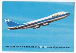 TRANSPORT AIRPLANES GIANT JET ELAL ISRAEL AIRLINES ISRAEL OLD POSTCARD - 1946-....: Moderne