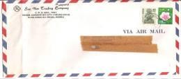 61814)lettera Aerea Koreana Con 2 Valori + Annullo - Corea (...-1945)