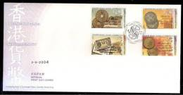 FDC 2004 Hong Kong Currency Stamps Banknote Coin - 1997-... Chinese Admnistrative Region
