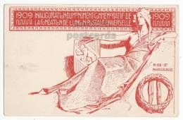 UNIVERSAL POSTAL UNION 1909 Deco Postcard-SENF Brothers Leipzig -POSTAL HISTORY  [c3019] - Post & Briefboten