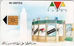 Télécarte Maroc : AVE PHONE 40 Unités - Morocco