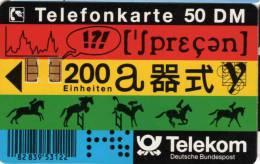 Telefonkarte 50 DM Telekom Deutsche Bundespost - Germany