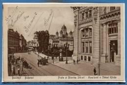 ROUMANIE - Bucuresti - Roumanie