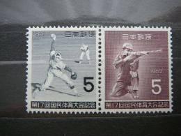 Japan 1962 810/1 (Mi.Nr.) ** MNH - 1926-89 Emperor Hirohito (Showa Era)