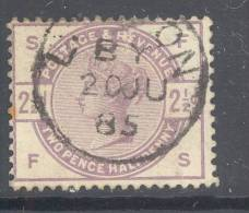 GB, 1883 2½d Lilac VFU, Cat £15 - 1840-1901 (Victoria)
