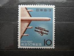 Japan 1960 732 (Mi.Nr.) ** MNH Planes - 1926-89 Emperor Hirohito (Showa Era)