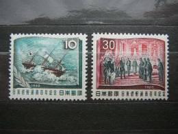 Japan 1960 725/6 (Mi.Nr.) ** MNH - 1926-89 Emperor Hirohito (Showa Era)