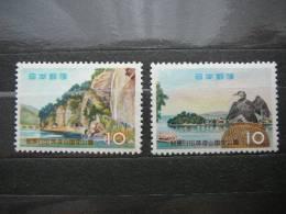 Japan 1959 708/9 (Mi.Nr.) **  MNH - 1926-89 Emperor Hirohito (Showa Era)
