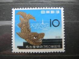 Japan 1959 710 (Mi.Nr.) **  MNH - 1926-89 Emperor Hirohito (Showa Era)