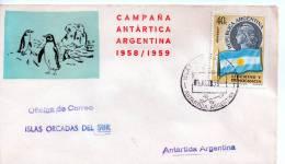★ ARGENTINA - ISLAS ORCADAS DEL SUR 1958/59 (83) - Unclassified
