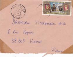 MARCOPHILIE, République Centrafricaine, 482 Seul Sur Lettre, Cachet 1982 BANGUI, Charles Et Diana/2146 - Central African Republic