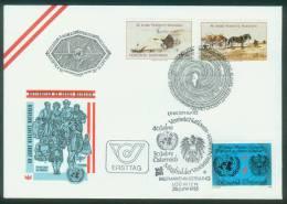 UNO Wien  1985  40 Jahre Vereinte Nationen  (1 FDC  Kpl. )  Mi: 51-52 (3,50 EUR) - Vienna – International Centre