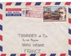 MARCOPHILIE, République Centrafricaine, 759 Seul Sur Lettre, Cachet 1987 BANGUI, Train Locomotive./2177 - Zentralafrik. Republik