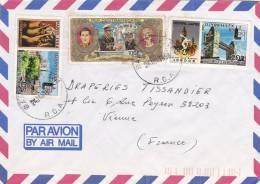 MARCOPHILIE, Centrafrique, Affranchissement Composé, Cachet 1986 BANGUI, Diana, London./2205 - Zentralafrik. Republik