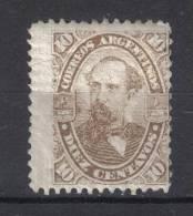 R598 - ARGENTINA 1888 , 10 Cent Bruno N. 65  *  Mint - Nuovi